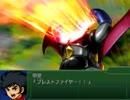 【サルファ】Zのテーマ【BGM】