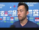 ポーランド戦後インタビュー 吉田麻也「勝てる試合だった、日本は危機感持つべき。チケット代払った方に申し訳ない」