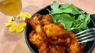 【本日の肉つまみ】#5 バッファローチキン【ケチャップ使ってみた料理祭】