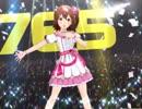 【765全員分の】UNION!!【ありがとう!】