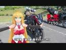 【NM4-02】弦巻マキと名所探訪 part.101「