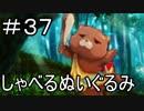 【実況】落ちこぼれ魔術師と7つの特異点【Fate/GrandOrder】37日目