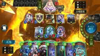 【シャドバ新弾】天狐使いにあのカードでやられてることそのままやり返す