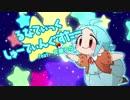 【UTAUオリジナル曲】るなてぃっく☆しゅーてぃんぐすたー / 花蘭るな