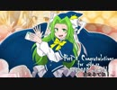「魅ん魔の」SCP解説動画 part87 「リクエストお待ちしております」