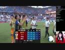 【韓国人の反応】2018ワールドカップ日本 対 セネガル、ポーランド(グループH)