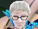 【Fate/MMD】やらないか ~ぐだ男withカルデアイロモノダンサーズ~