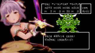 【モバマス】ドラゴンクエスト4~導かれし