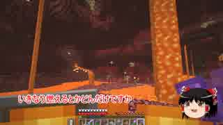 【Minecraft】気ままにまあまあマインクラ