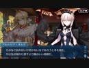 【実況】今更ながらFate/Grand Orderを初プレイする!デッドヒートサマーレース2