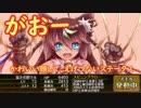 王子復活の『千年戦争アイギス』実況プレイ325