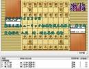 気になる棋譜を見よう1367(豊島八段 対 羽生棋聖)