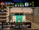 【TAS】大阪環状線381系やまとじライナー2号【電車でGo!Pro】