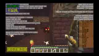 【Minecraft】廃坑に頼らず地上に出たい!