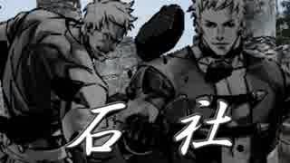 【MUGEN】凶悪キャラオンリー!狂中位タッグサバイバル!Part43(C-5)