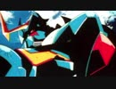 ゲッP-X◆70年代風ロボットアニメSTG 第十二話【ゆっくり]【スタッフの本気