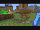 【Minecraft】マインクラフト 初見実況プレイ114
