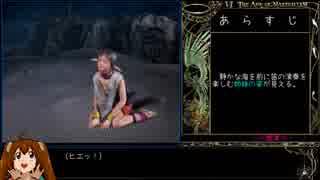 【RTA】イース6(PS2版)2:22:23 (1/5)