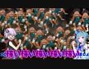 【MHW】ハンターの奇妙で平凡な日々 12日目『フェンスオブガイアゆかりと豊胸歴戦王』【VOICEROID実況】
