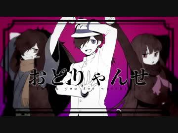 【Fate / UTAU】 New era 【Tosa trio】