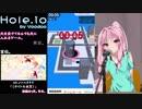 【琴葉茜プレイ実況】穴を広げてなんでも入れるゲーム【Hole.io】