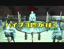 【Kenshi】ハイブ3匹が往く Part14