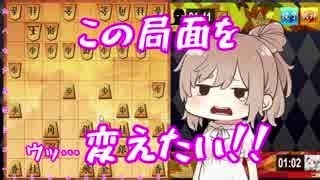 暇だから 将棋をしよう ささらちゃん #4