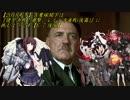 【艦これ】古鷹嫁閣下は2018年冬イベに挑