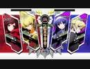 【BBTAG】対戦動画その2【ヤン・ルビー】