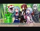 【シノビガミ】DX忍生ゲームpart6【ゆっくりTRPG】