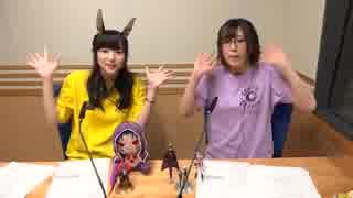 【公式高画質版】『Fate Grand Order カルデア・ラジオ局』 #77 (2018年6月29日配信)