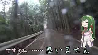 [関東東北北海道編]GSX-R1000とどこへ行こう?part.02[偽りと古典]