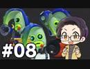 【実況プレイ】 ド素人のスプラトゥーン2