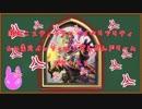 """【みんなで作ろうファンデッキ!】怒れアンドゥイン!""""プリプリプリースト""""【Hearthstone・ハースストーン】"""