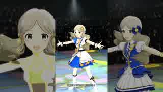 ミリシタ「UNION!!」ロコ