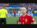 《2018W杯》 [ベスト16] スペイン vs ロシ