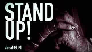 STAND UP! / GUMI
