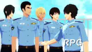 【MMDコナン】ロールプレイングゲーム【警察学校組】