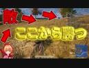 【PUBG実況】1on4で囲まれても勝利!?ソロスクワッド13キル...