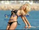 Aerosmith 【Girls of Summer】 をGoogle翻訳してみた