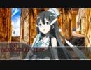 【黒絢のアヴァンドナーリプレイ】谷を駆ける少女(仮)part2【ゆっくりTRPG】