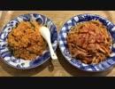 デルモンテ・ダブルトマトのパスタ<ケチャップ使ってみた料理祭>