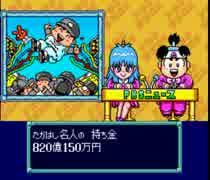 【TAS】スーパー桃太郎電鉄Ⅲ 最大収益の旅
