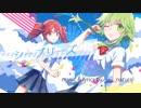 【GUMI/TETO】シーブリーズ【オリジナル】
