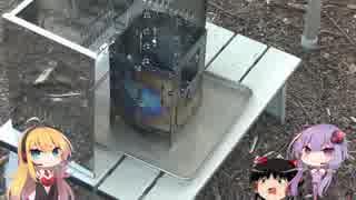 ゆかりとマキの福島でキャンプする動画