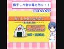天気予報Topicsまとめ2018/06/27~07/03