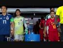 BBC版・直前番組も有《2018W杯》 [ベスト16] ベルギー vs 日本 (2018年7月2日)