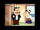 平成天才バカボン 第16話 「ドロボーは二度くるのだ」「二度きたドロボーは四度くるのだ」