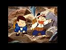 平成天才バカボン 第20話 「強いおくさんコワイのだ」「百万円をひろうのだ!」