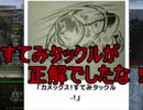 【WoT】ゆっくりテキトー戦車道 TOGⅡ編